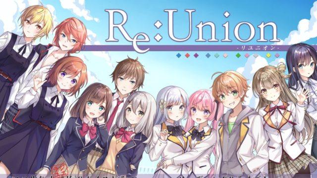 Re:Union